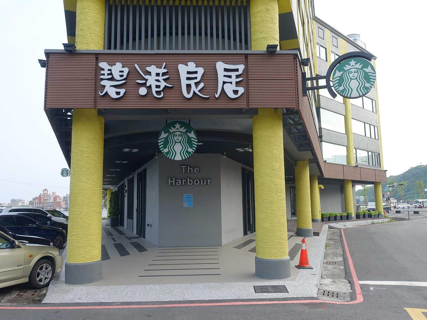 高雄・西子灣の港に立つ海辺のホテル「碧港良居 Watermark Hotel」本館の外観