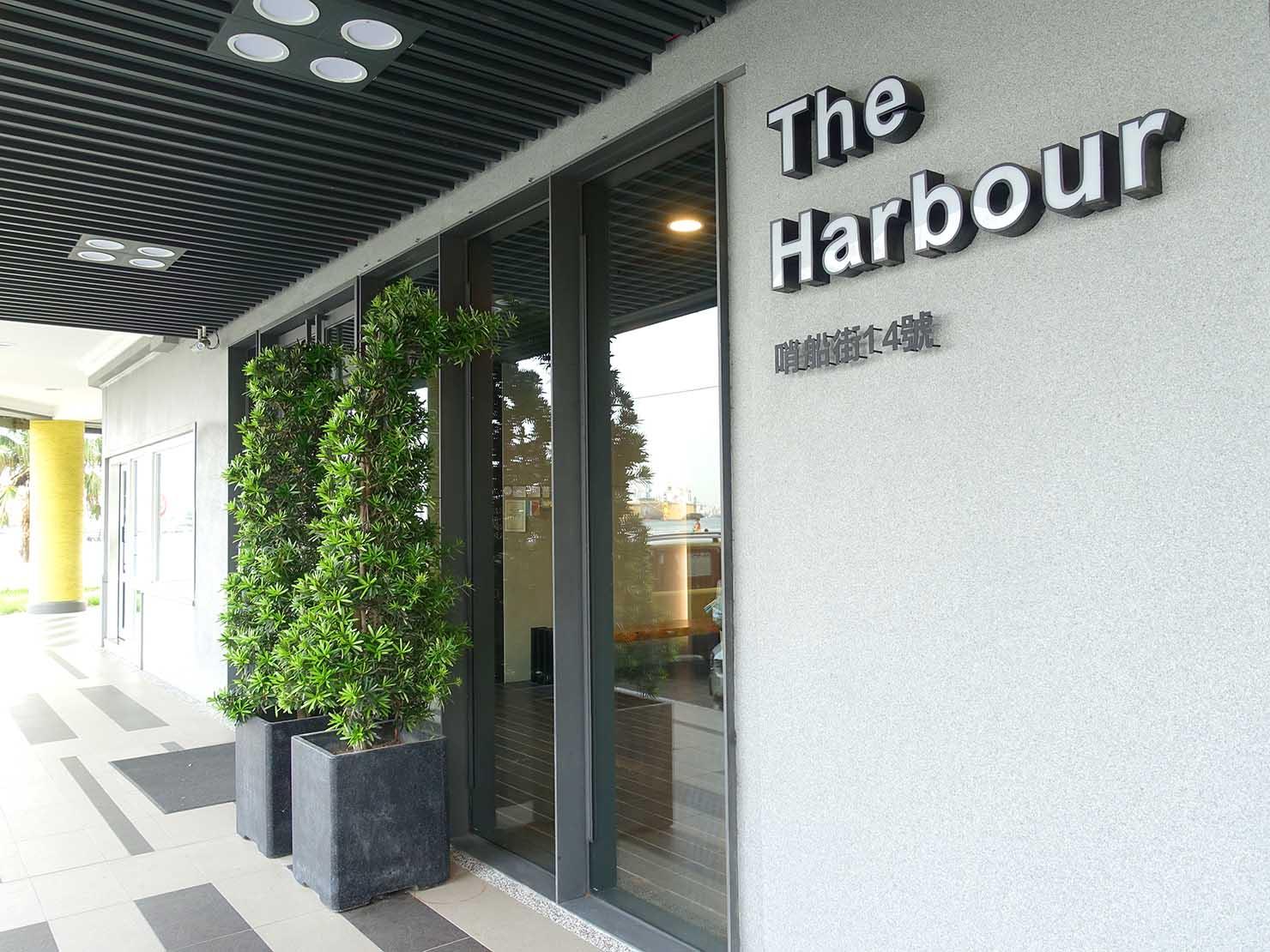 高雄・西子灣の港に立つ海辺のホテル「碧港良居 Watermark Hotel」本館のエントランス