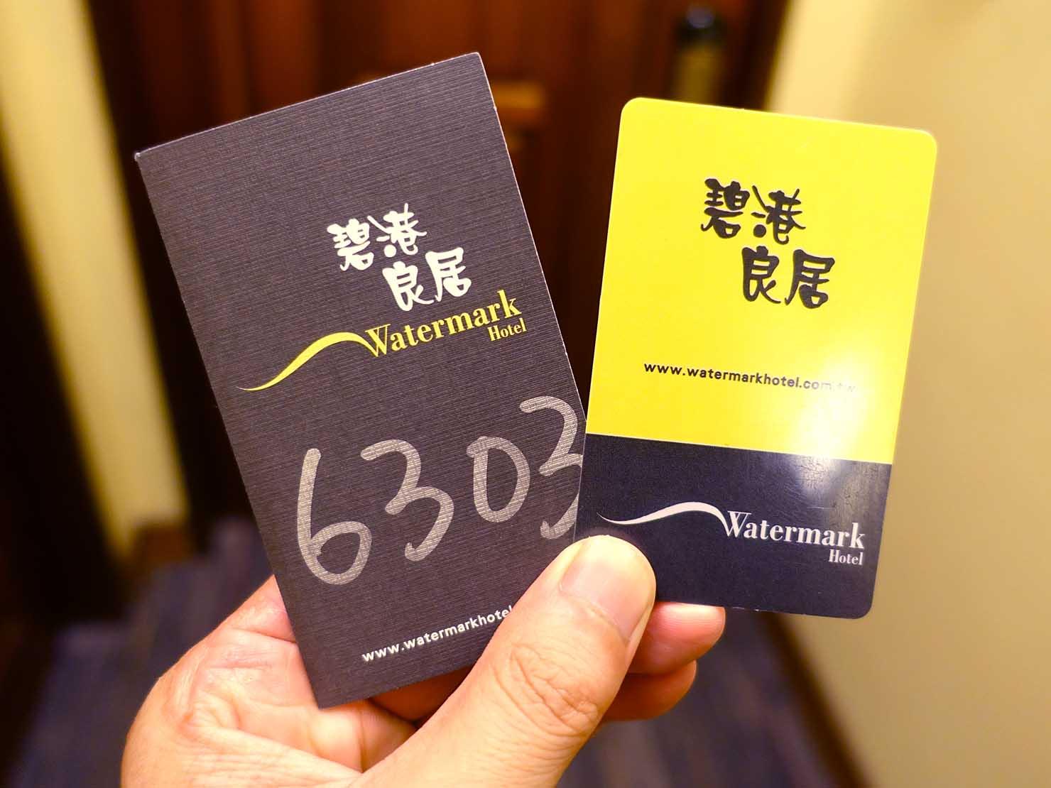 高雄・西子灣の港に立つ海辺のホテル「碧港良居 Watermark Hotel」のカードキー