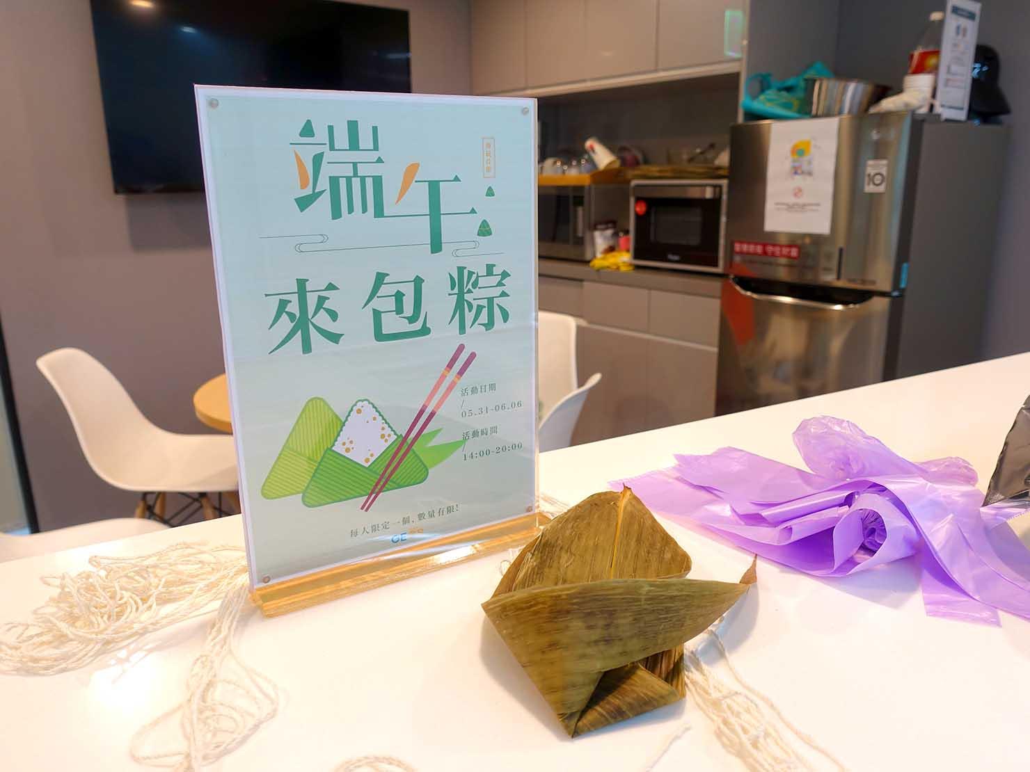 「ジオス台湾(GEOS)」の端午節粽子づくりイベント