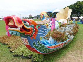 端午節の台北で行われた「龍舟競賽(ドラゴンボートレース)」の会場に飾られた龍舟