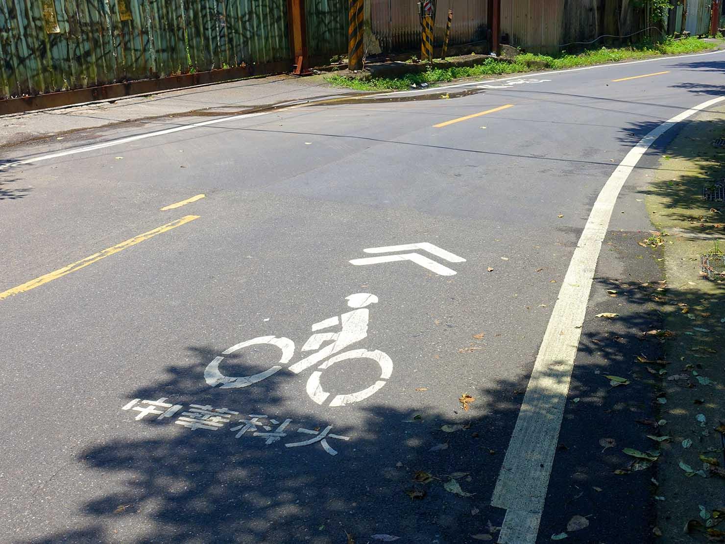 台北一周自転車道「研究院路四段」の中華科大への道しるべ