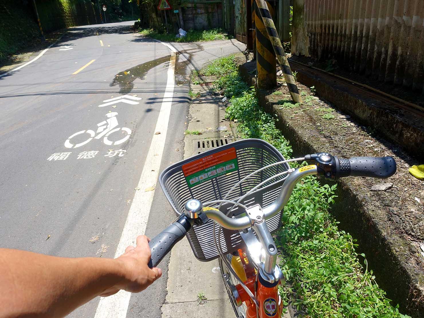 台北一周自転車道「研究院路四段」の福德坑への道しるべ