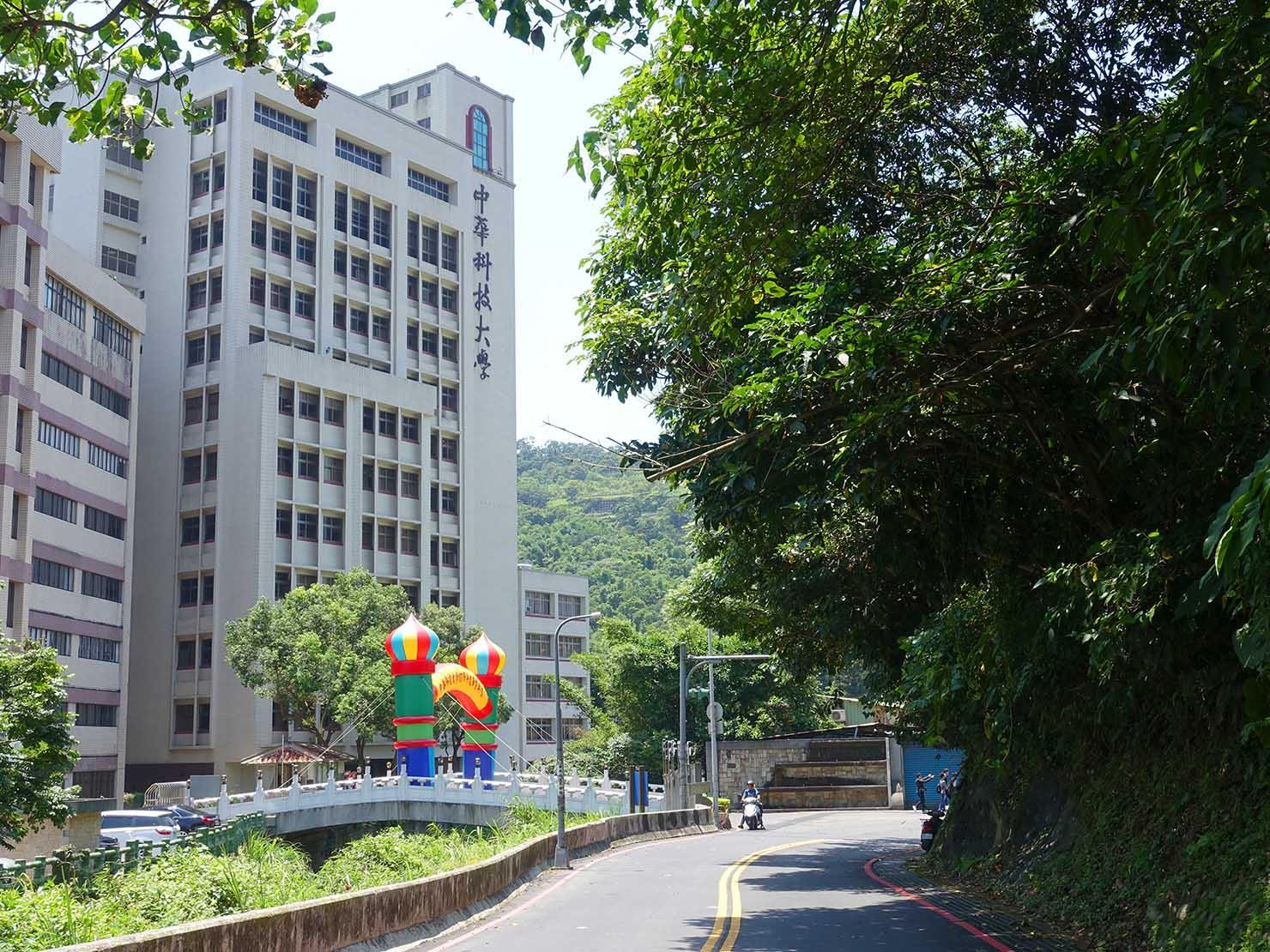 台北一周自転車道「中華科技大學」入り口
