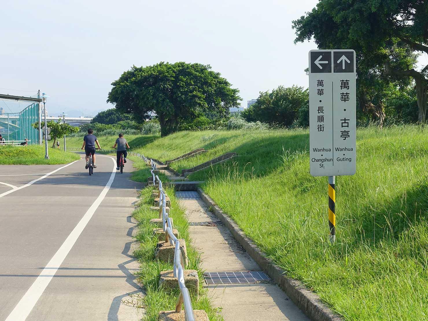 台北一周自転車道「龍山河濱公園」の道しるべ