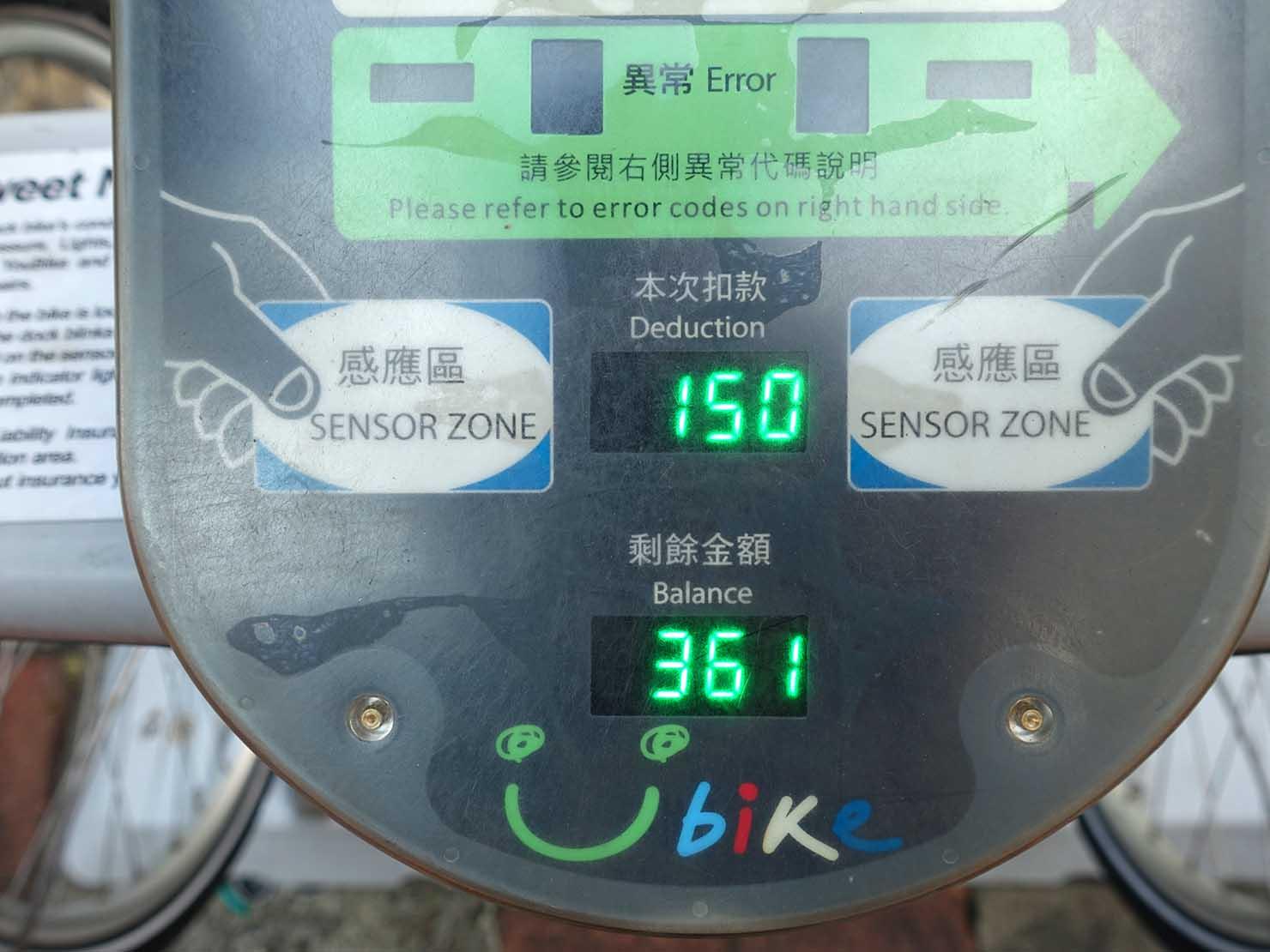 台北一周自転車道を走った後のレンタサイクルyoubike料金