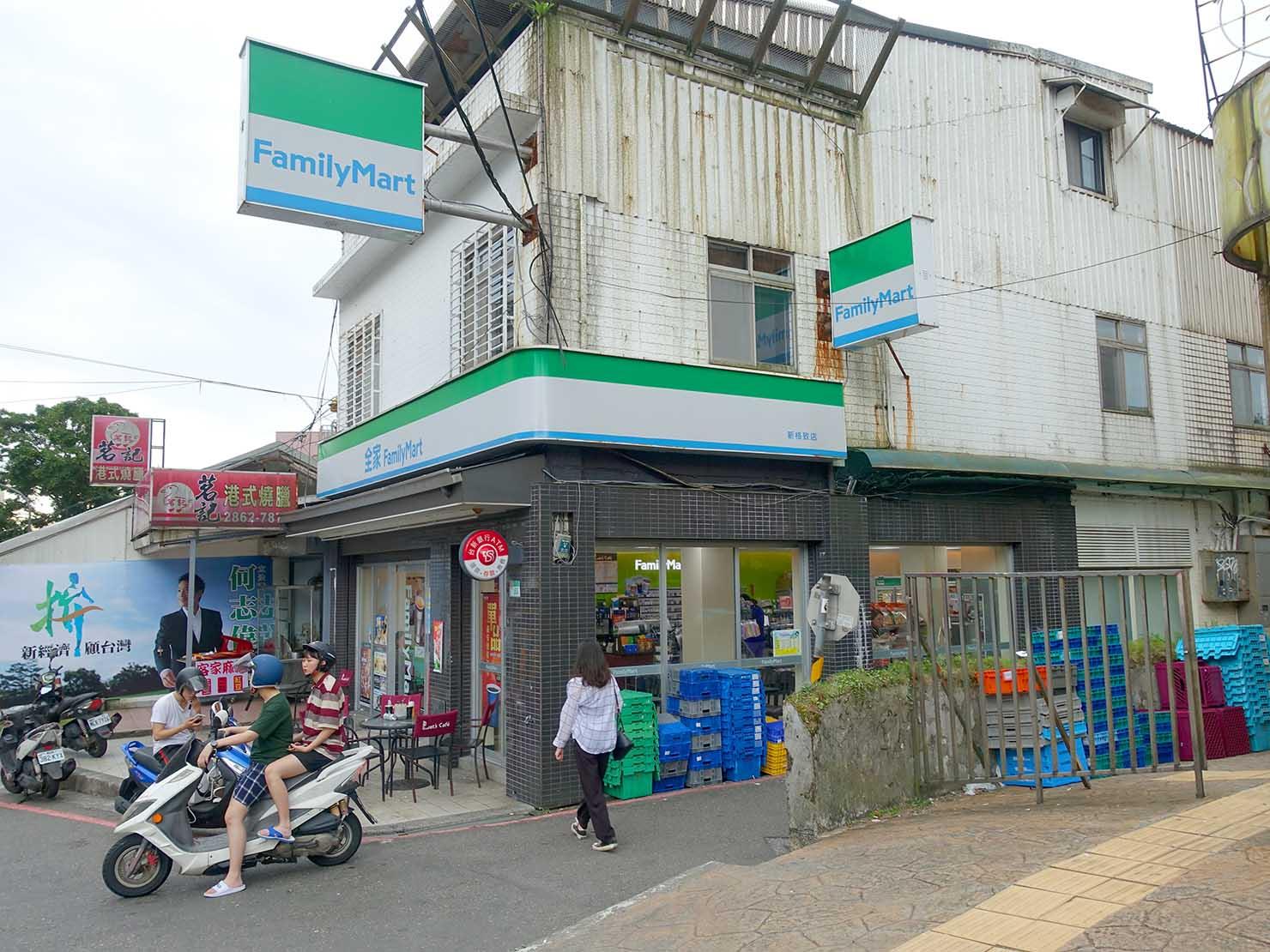 台北・陽明山のレストラン「草山夜未眠」へのアクセス(格致路55巷のファミリーマート)