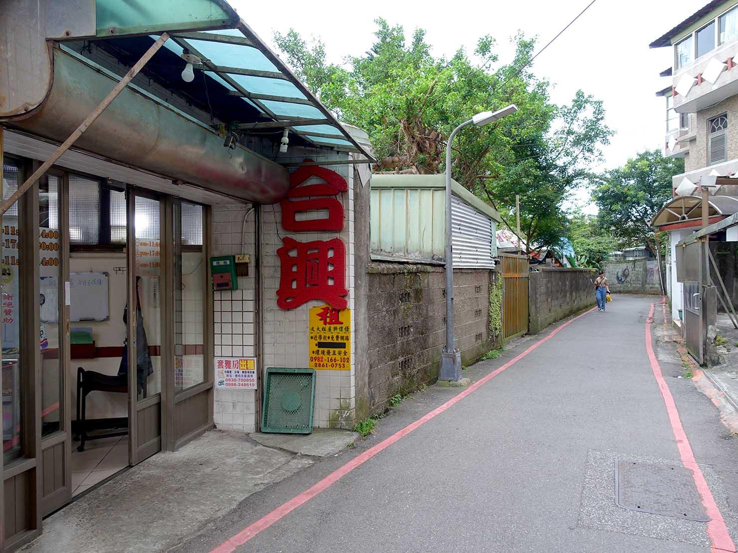 台北・陽明山のレストラン「草山夜未眠」へのアクセス(格致路55巷)
