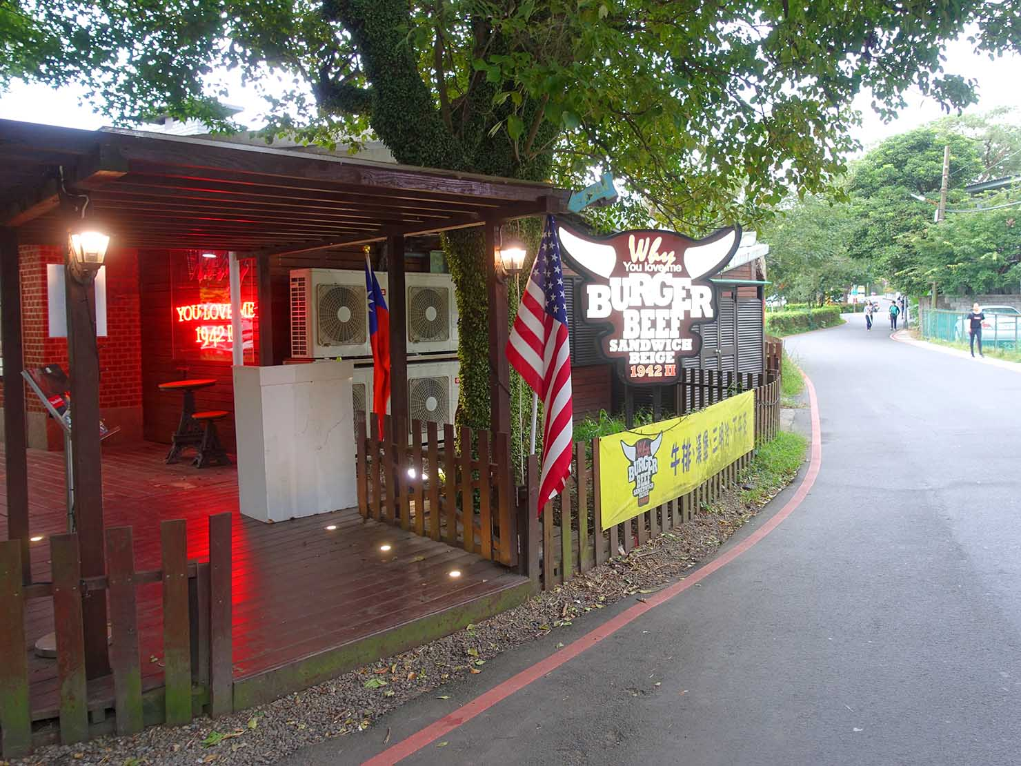 台北・陽明山のレストラン「草山夜未眠」へのアクセス(光華路のハンバーガーショップ)