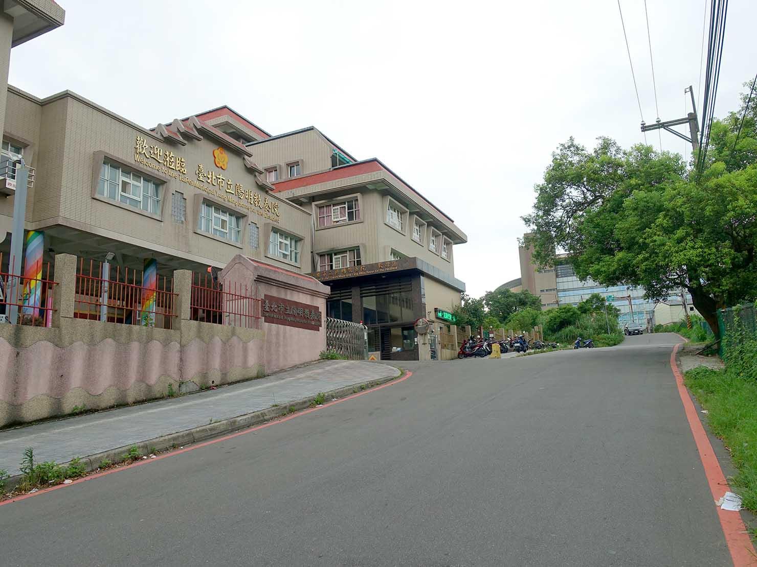 台北・陽明山のレストラン「草山夜未眠」へのアクセス(凱旋路の陽明教養院前)