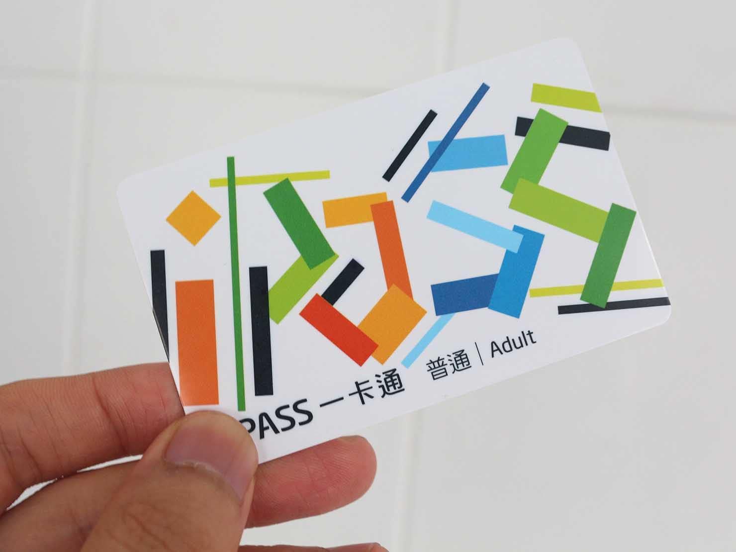 高雄の交通ICカード「一卡通 iPASS」