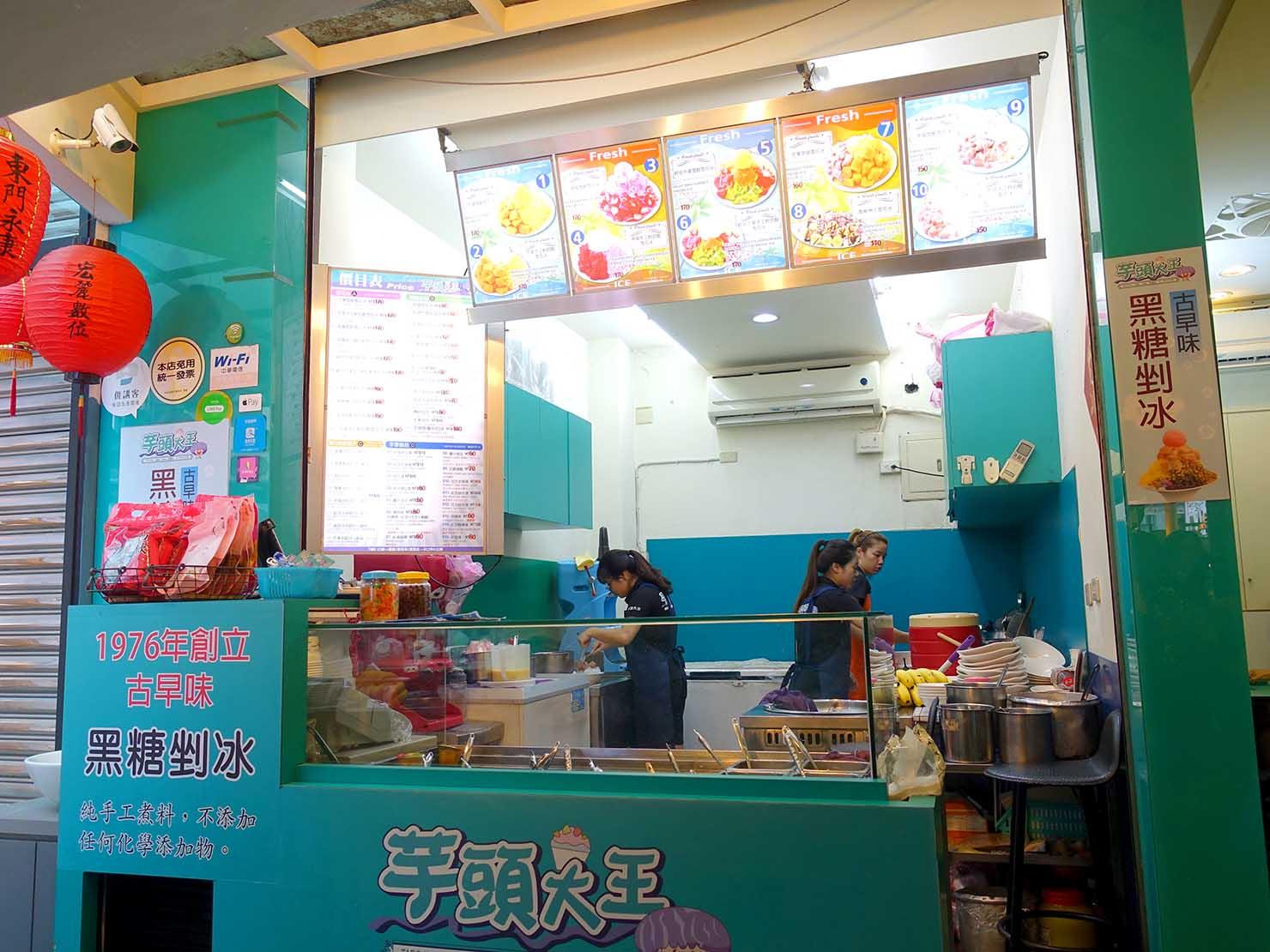 台北・永康街の豆花がいただけるお店「芋頭大王」のカウンター