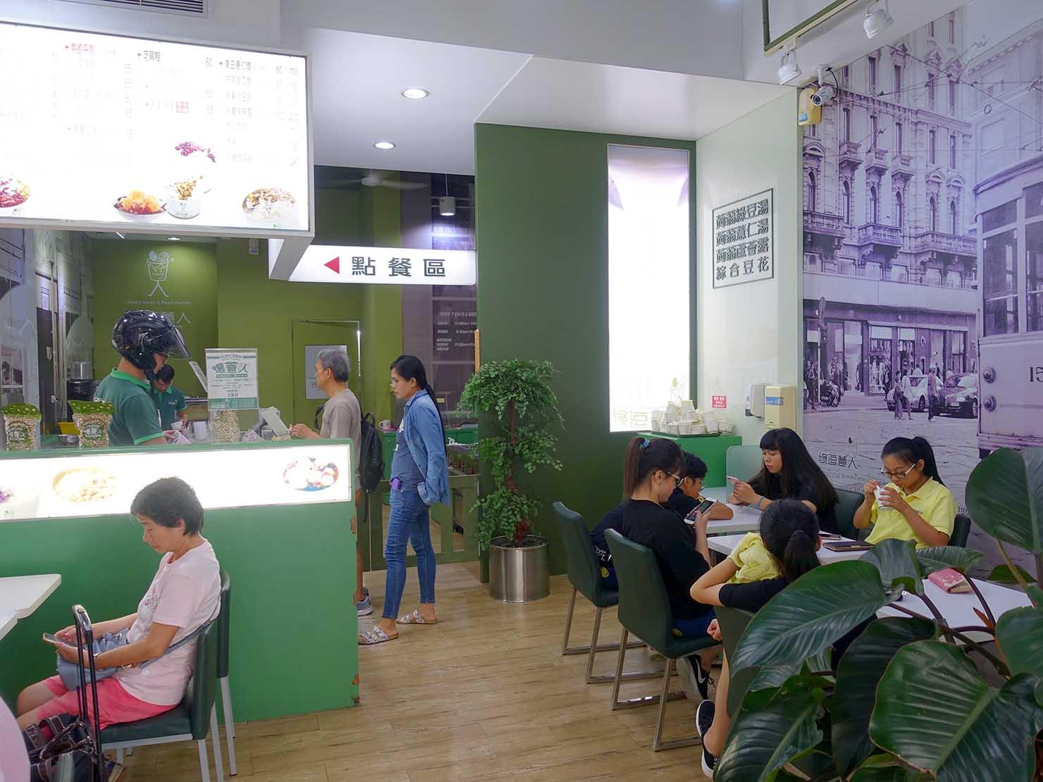 台北・永康街の豆花がいただけるお店「綠逗薏人」の店内