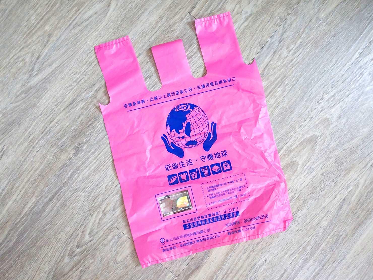 台湾のスーパーで買える市指定ゴミ袋