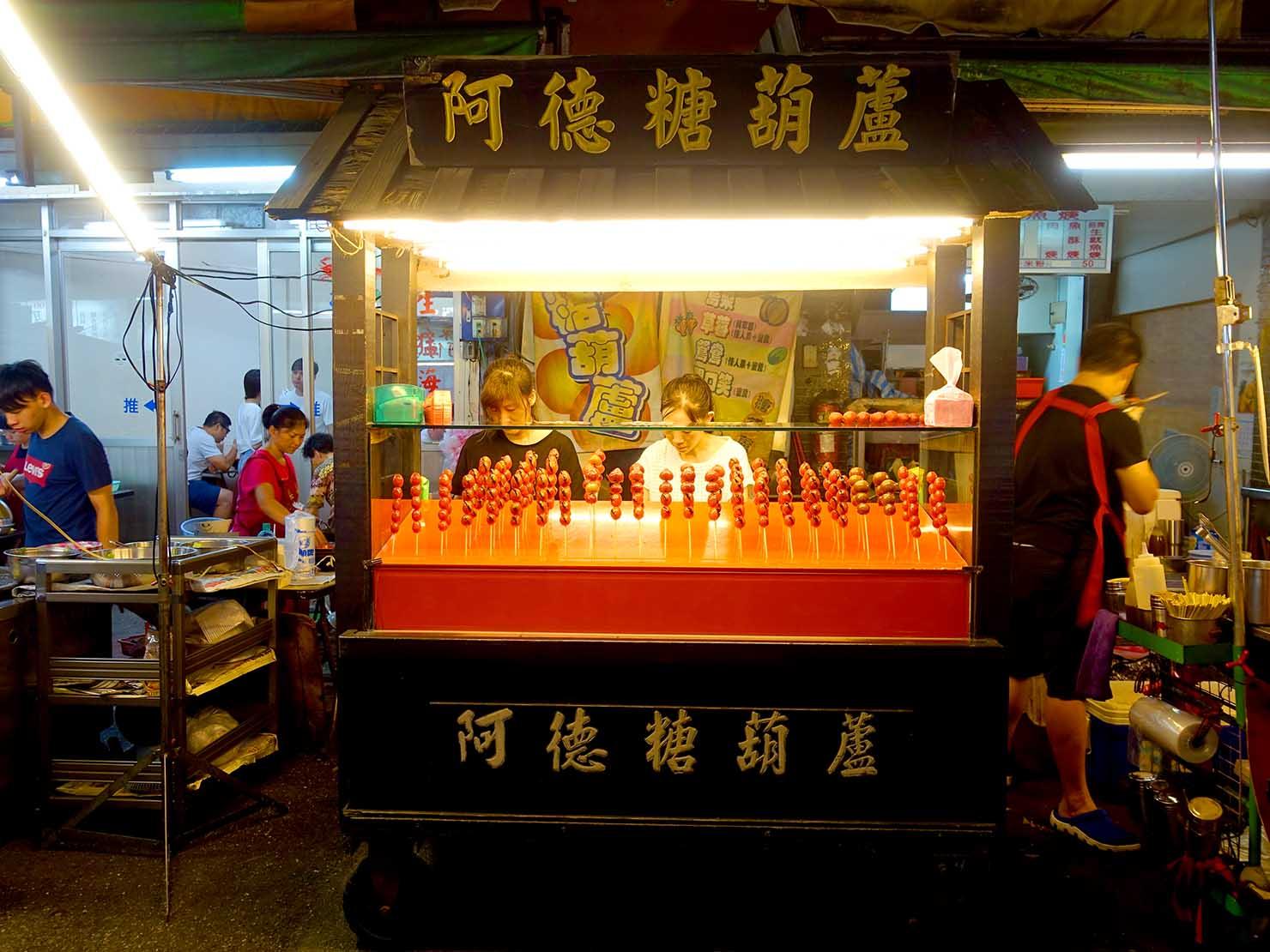 台湾夜市の定番グルメ「糖葫蘆」の屋台