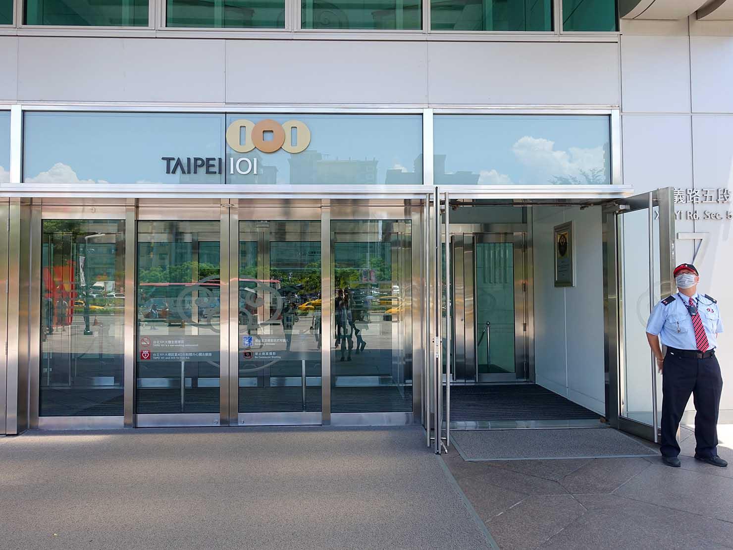 台北101のオフィスエリアへのエントランス