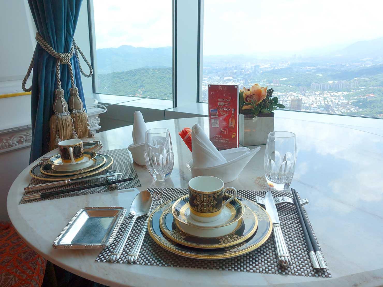 高級レストラン「頂鮮台北101」のテーブルから望む景色