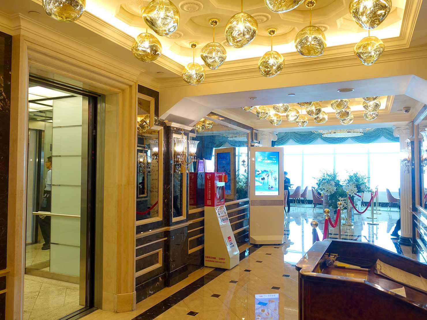 高級レストラン「頂鮮台北101」86階のエントランス