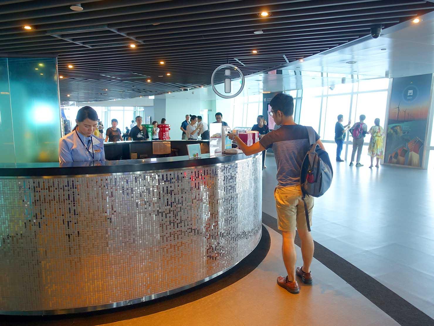 台北101展望台のインフォメーションカウンター