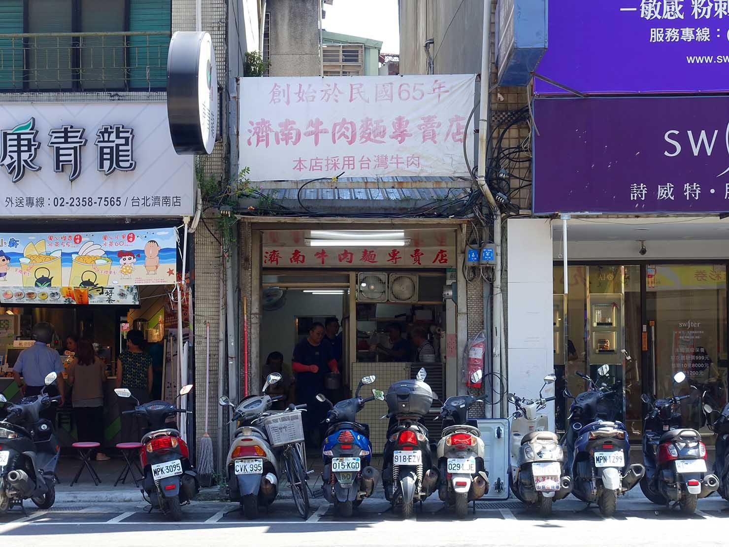 台北・忠孝新生駅周辺のおすすめグルメ店「濟南牛肉麵」の外観