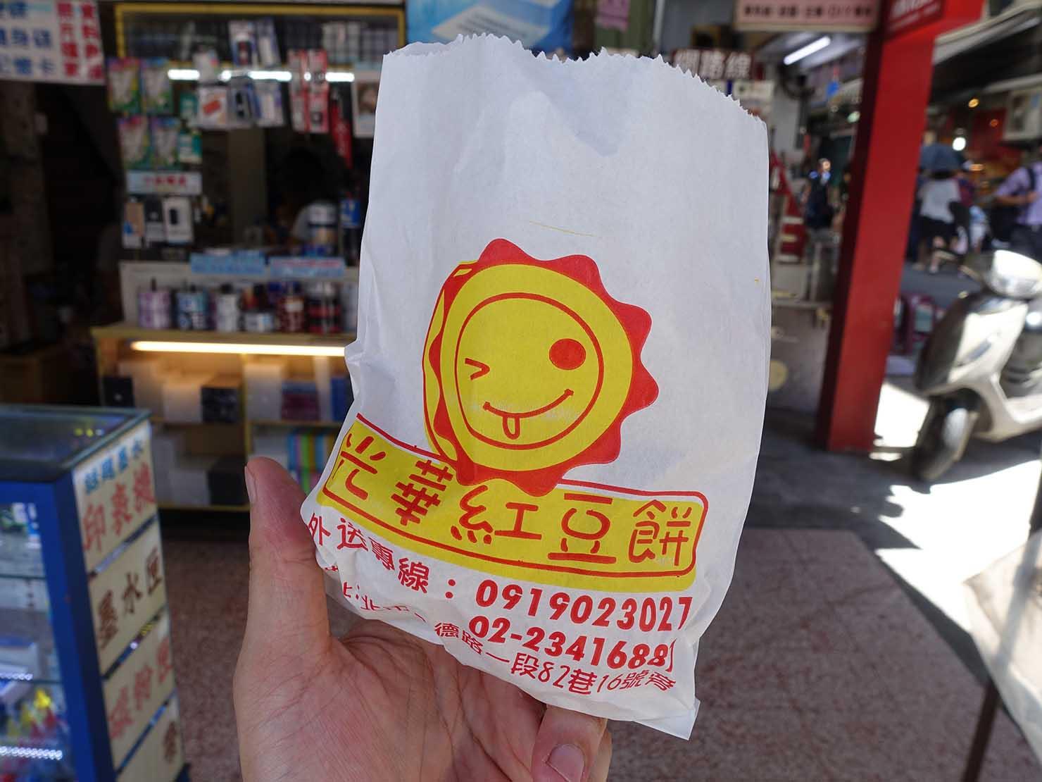 台北・忠孝新生駅周辺のおすすめグルメ店「光華紅豆餅」のテイクアウト用紙袋