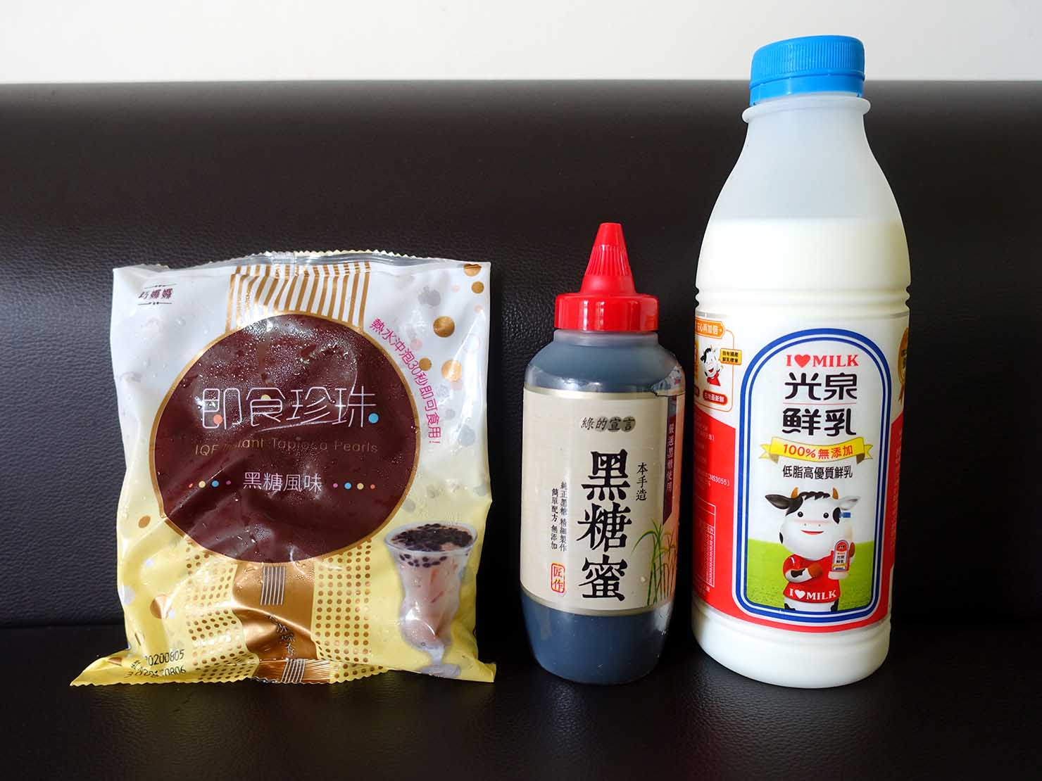 台湾のスーパーで手に入る冷凍タピオカ「即食珍珠」で作るタピオカミルクの材料