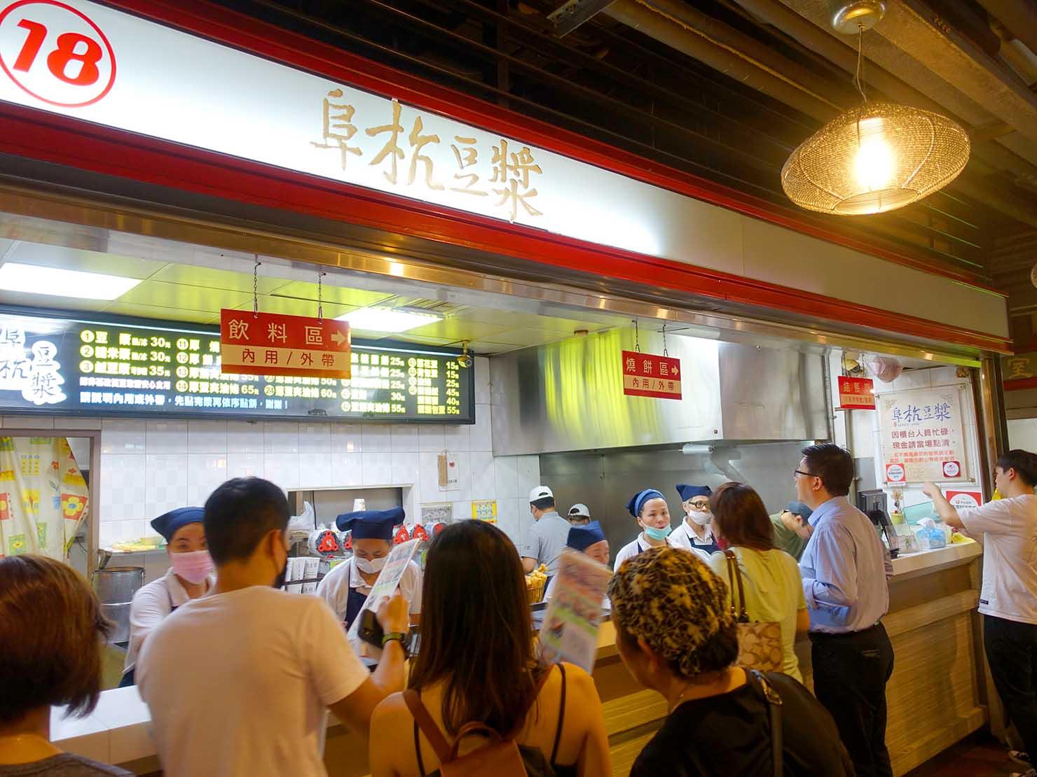 台北・善導寺のおすすめグルメ店「阜杭豆漿」のカウンター