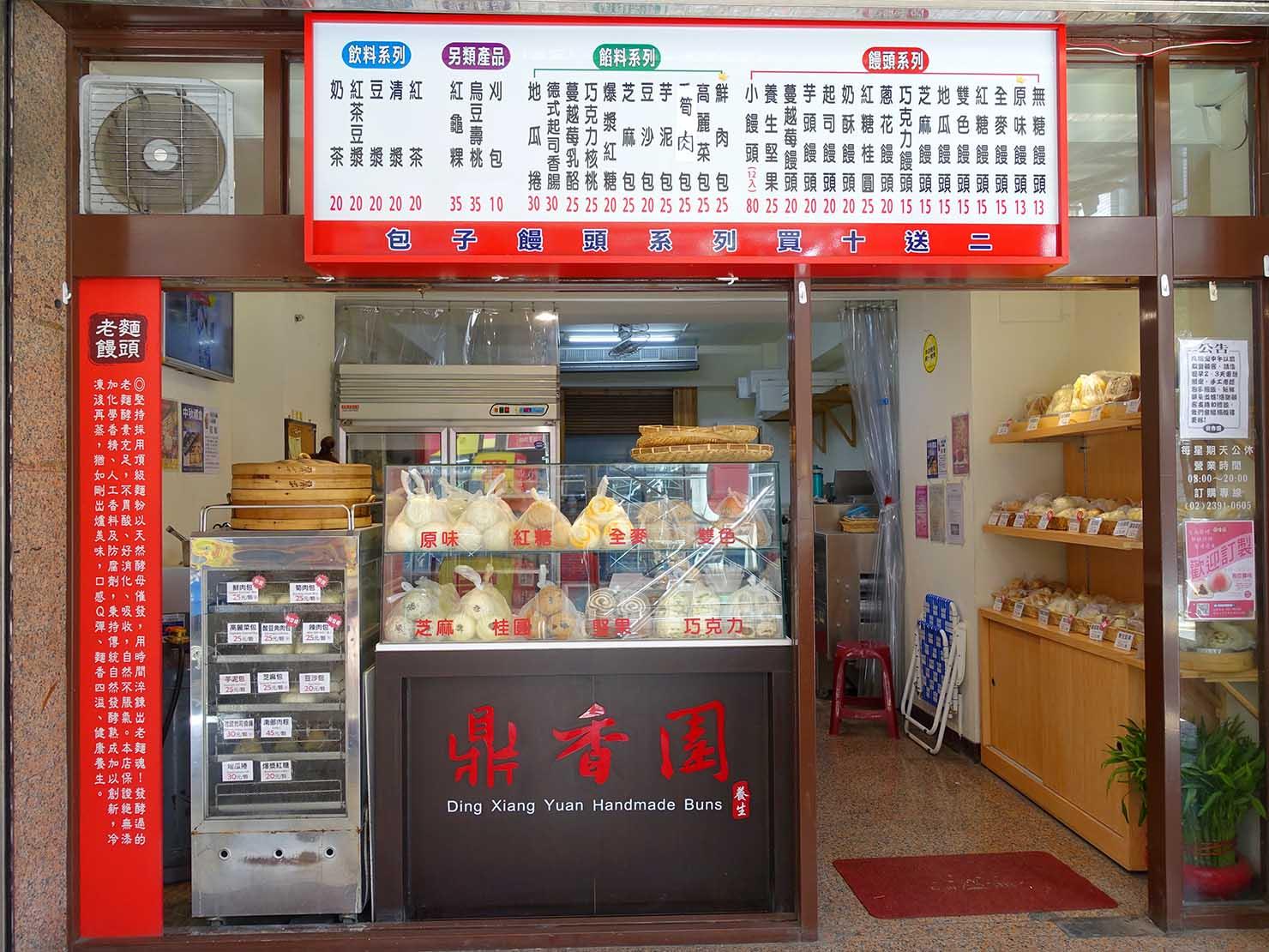 台北・善導寺のおすすめグルメ店「鼎香園手感老麵包子饅頭」の外観