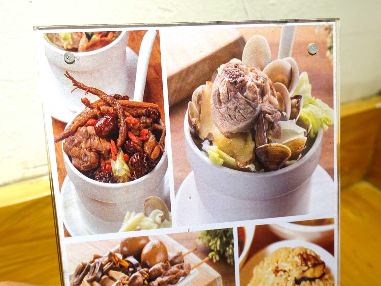 台北・善導寺のおすすめグルメ店「雙月食品社」のスープメニュー