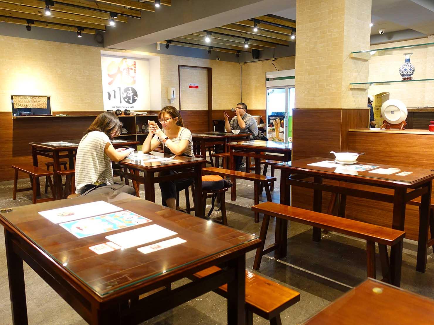 台北・善導寺のおすすめグルメ店「九寨川味精緻麵食館」の店内