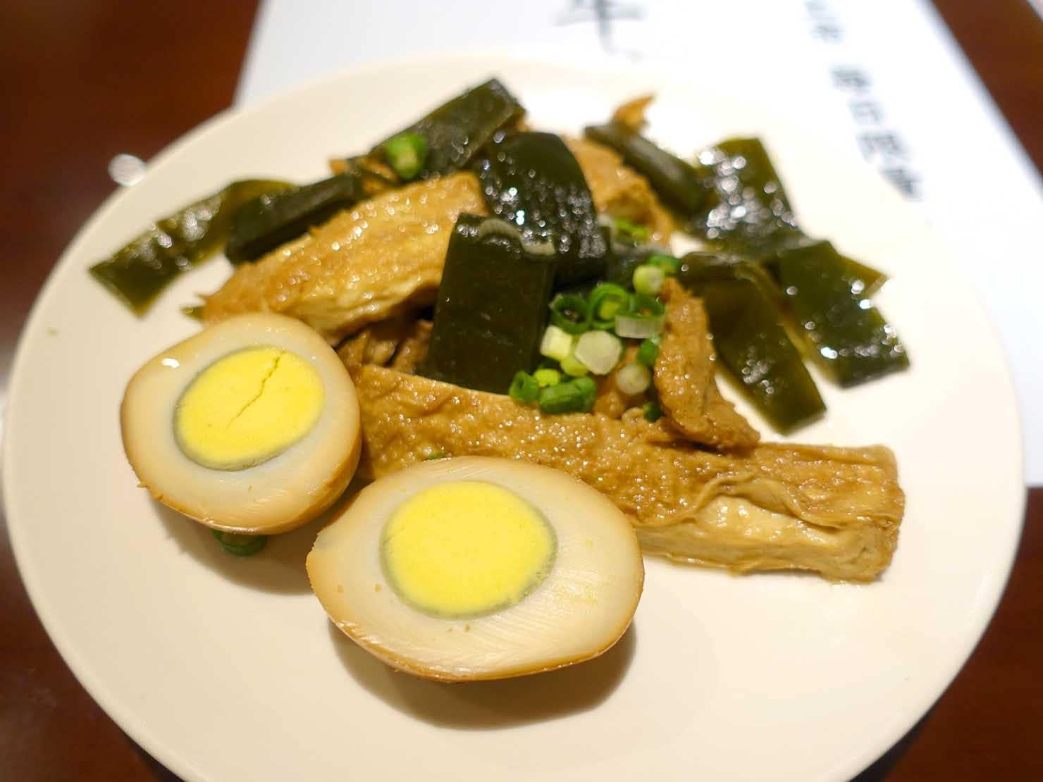 台北・善導寺のおすすめグルメ店「九寨川味精緻麵食館」の滷味