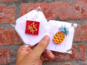 台北101エリアでのおみやげ探しにおすすめのショップ「好丘 Good Cho's」で買ったおみやげ・蘑菇別針