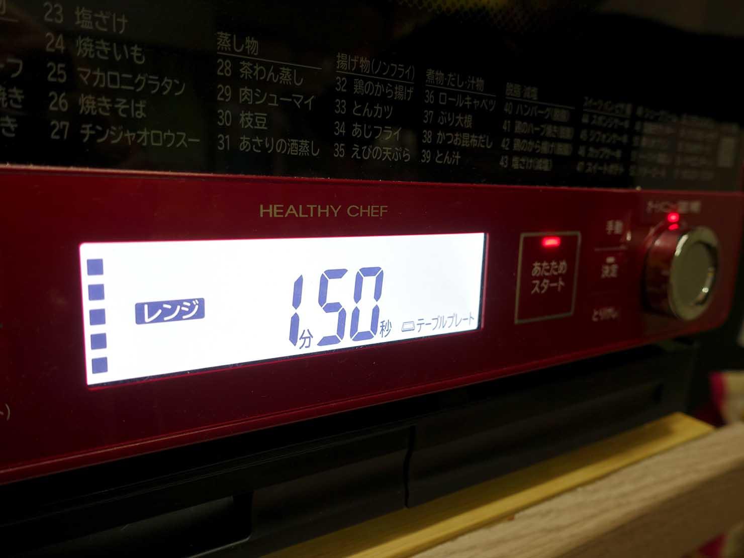台北101エリアでのおみやげ探しにおすすめのショップ「好丘 Good Cho's」で買ったおみやげ・cornmeleon有梗爆米花をレンジでチン