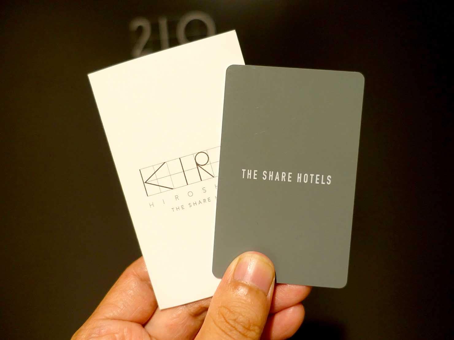 広島・八丁堀のおしゃれなリノベホテル「KIRO広島 The Share Hotels」のカードキー