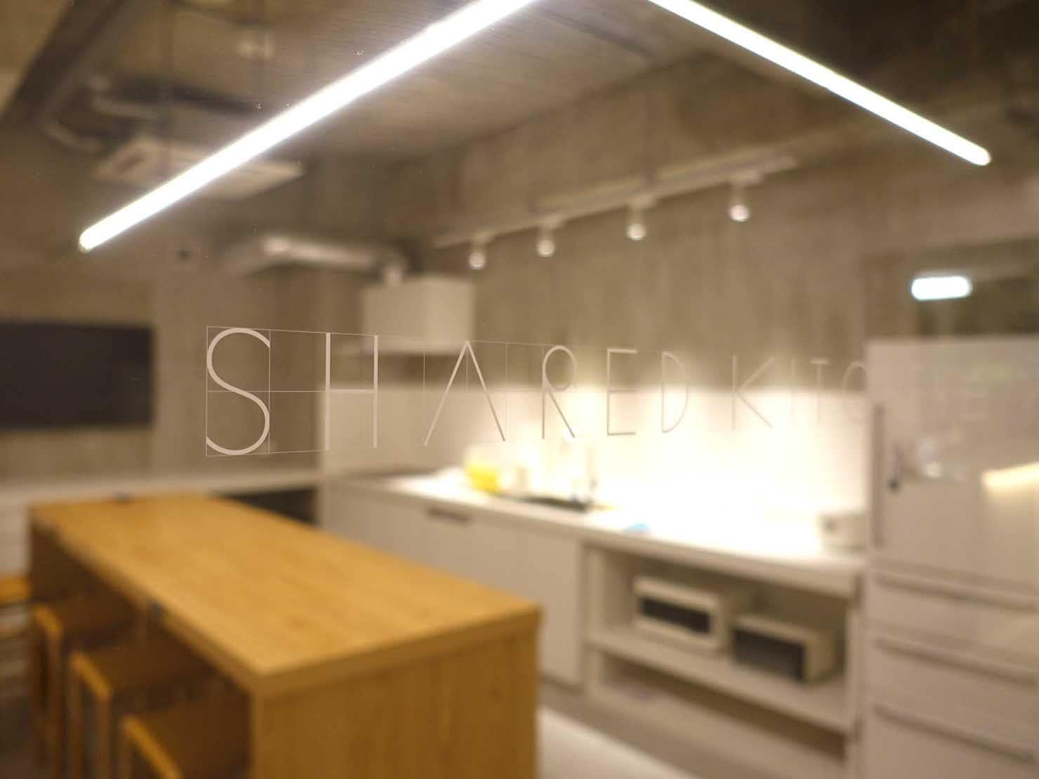 広島・八丁堀のおしゃれなリノベホテル「KIRO広島 The Share Hotels」のシェアキッチン
