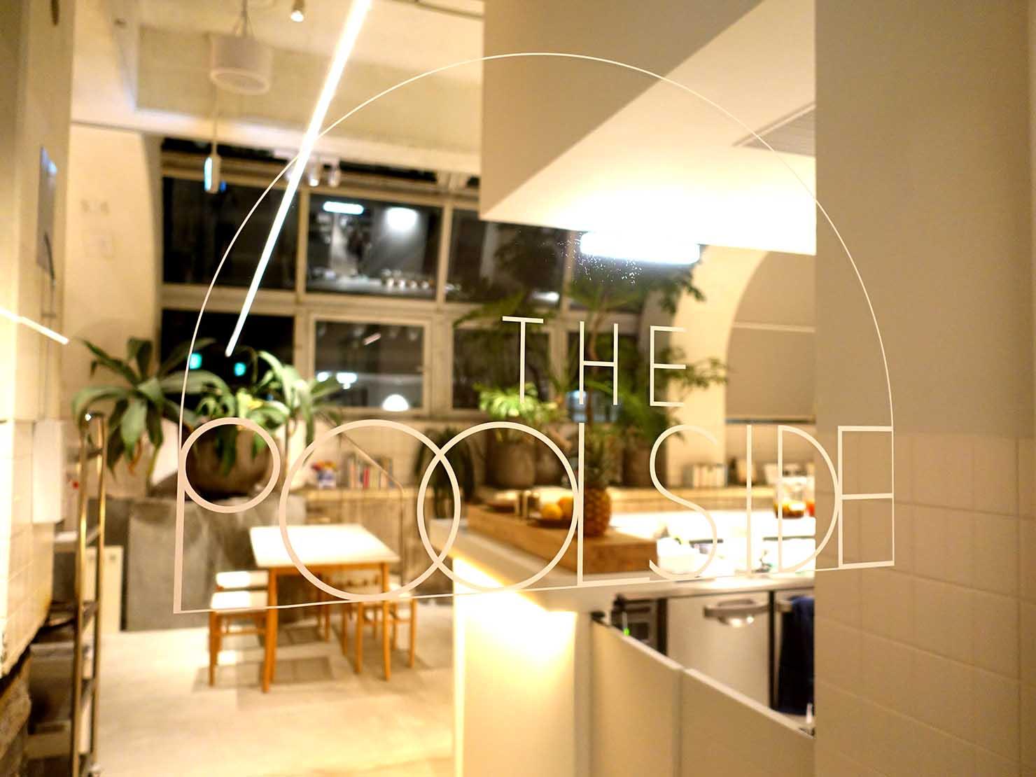 広島・八丁堀のおしゃれなリノベホテル「KIRO広島 The Share Hotels」のダイニング・THE POOLSIDEの夜