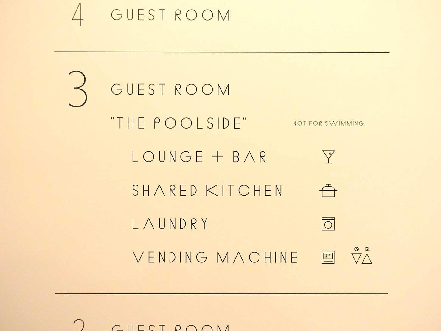 広島・八丁堀のおしゃれなリノベホテル「KIRO広島 The Share Hotels」の3F設備