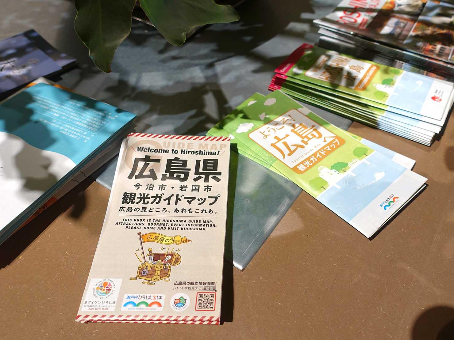 広島・八丁堀のおしゃれなリノベホテル「KIRO広島 The Share Hotels」コミュニティスペースに置かれた観光ガイド