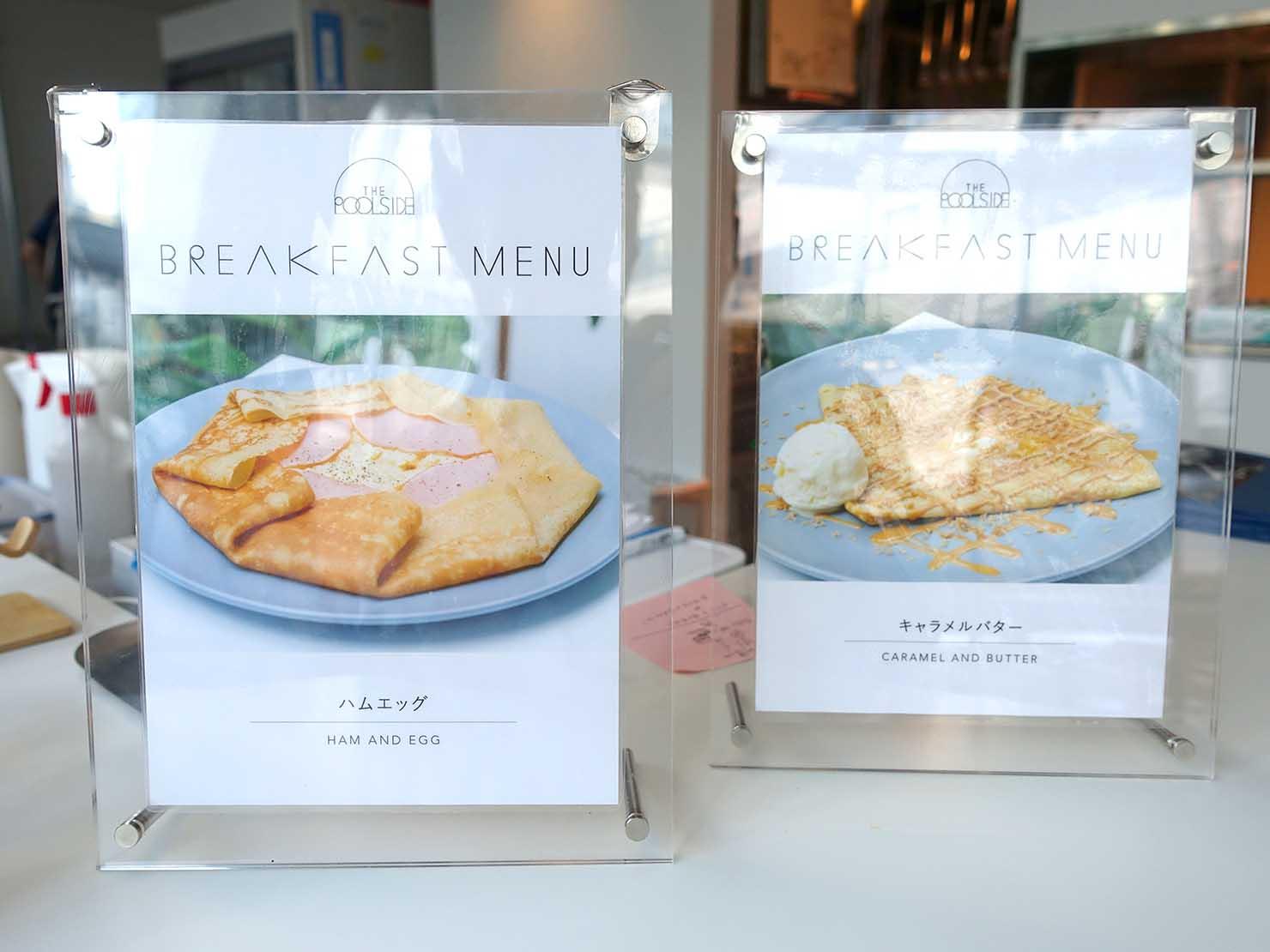 広島・八丁堀のおしゃれなリノベホテル「KIRO広島 The Share Hotels」のダイニング・THE POOLSIDEの選べる朝食クレープ