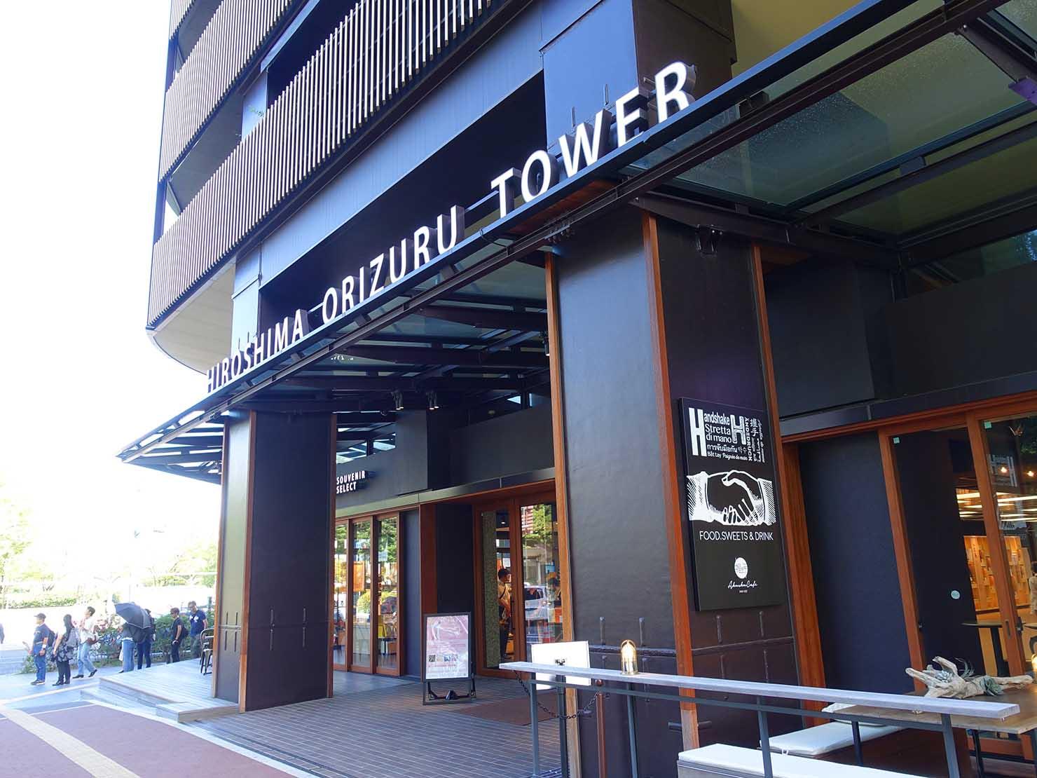 広島市内観光の見どころ「おりづるタワー」のエントランス