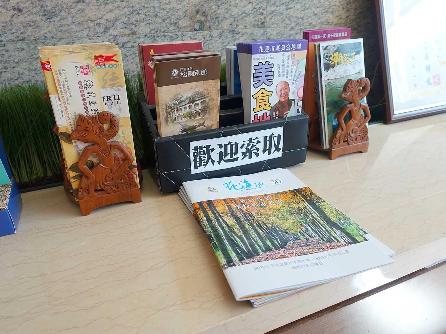 花蓮市街中心部にあるホテル「馥麗生活旅店 Quality Inn」ロビーに準備された観光パンフレット
