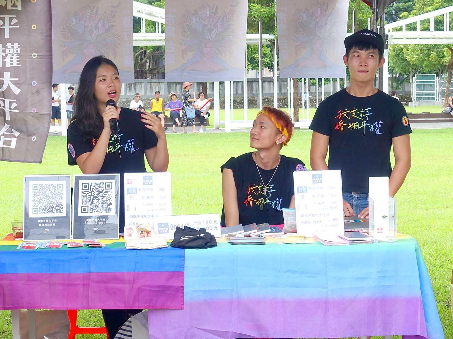 花東彩虹嘉年華(台湾東部LGBTプライド)の会場ブース紹介