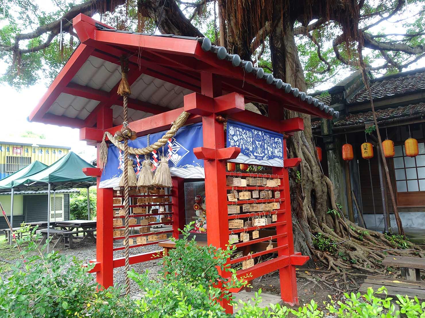 台湾・花蓮のおすすめ観光スポット「將軍府」の絵馬