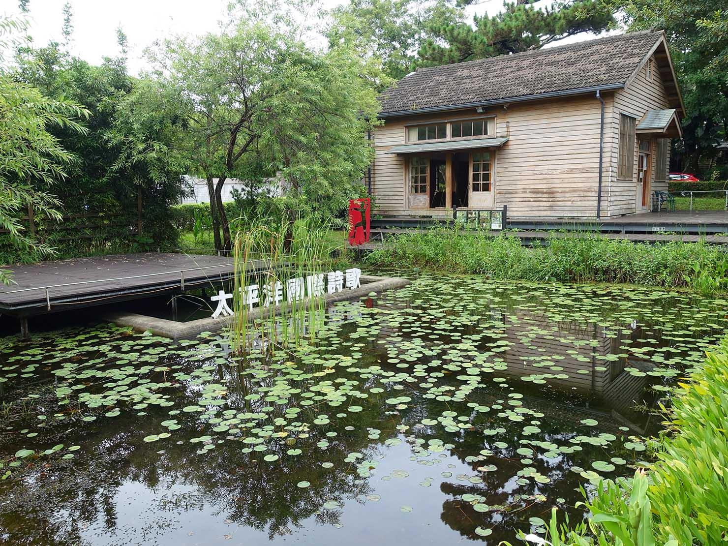 台湾・花蓮のおすすめ観光スポット「松園別館」の池