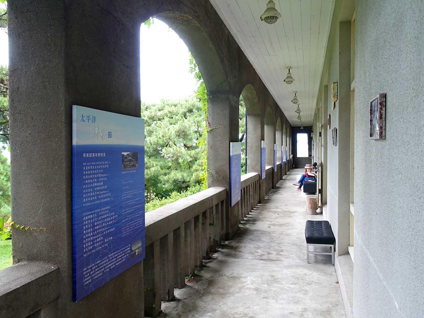 台湾・花蓮のおすすめ観光スポット「松園別館」の廊下