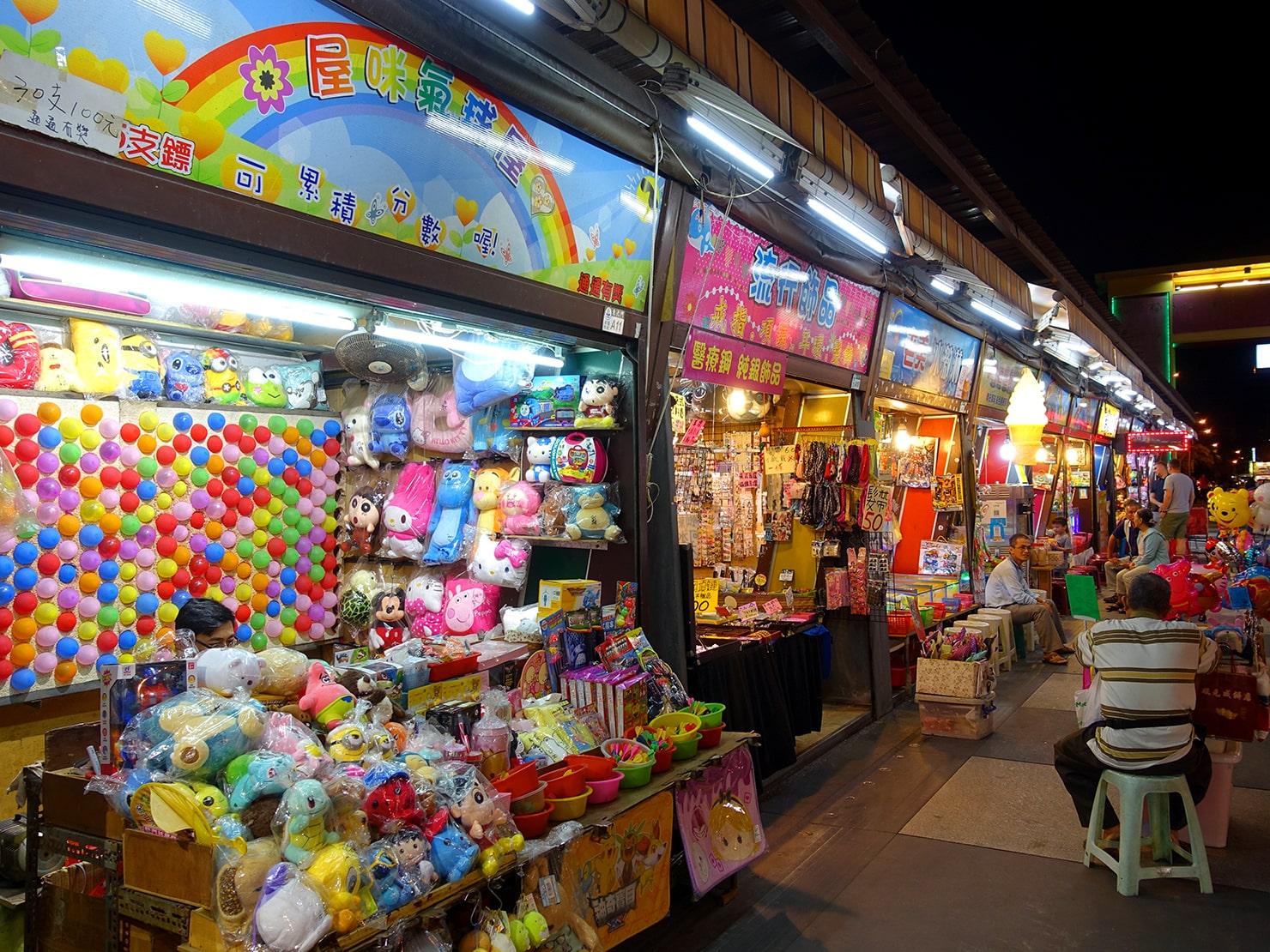 台湾・花蓮のおすすめ観光スポット「東大門夜市」のゲーム屋台