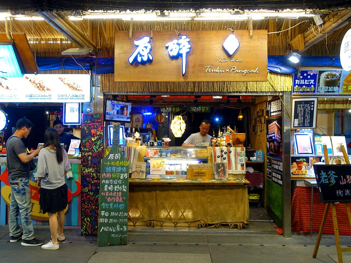 台湾・花蓮のおすすめ観光スポット「東大門夜市」のドリンク屋台
