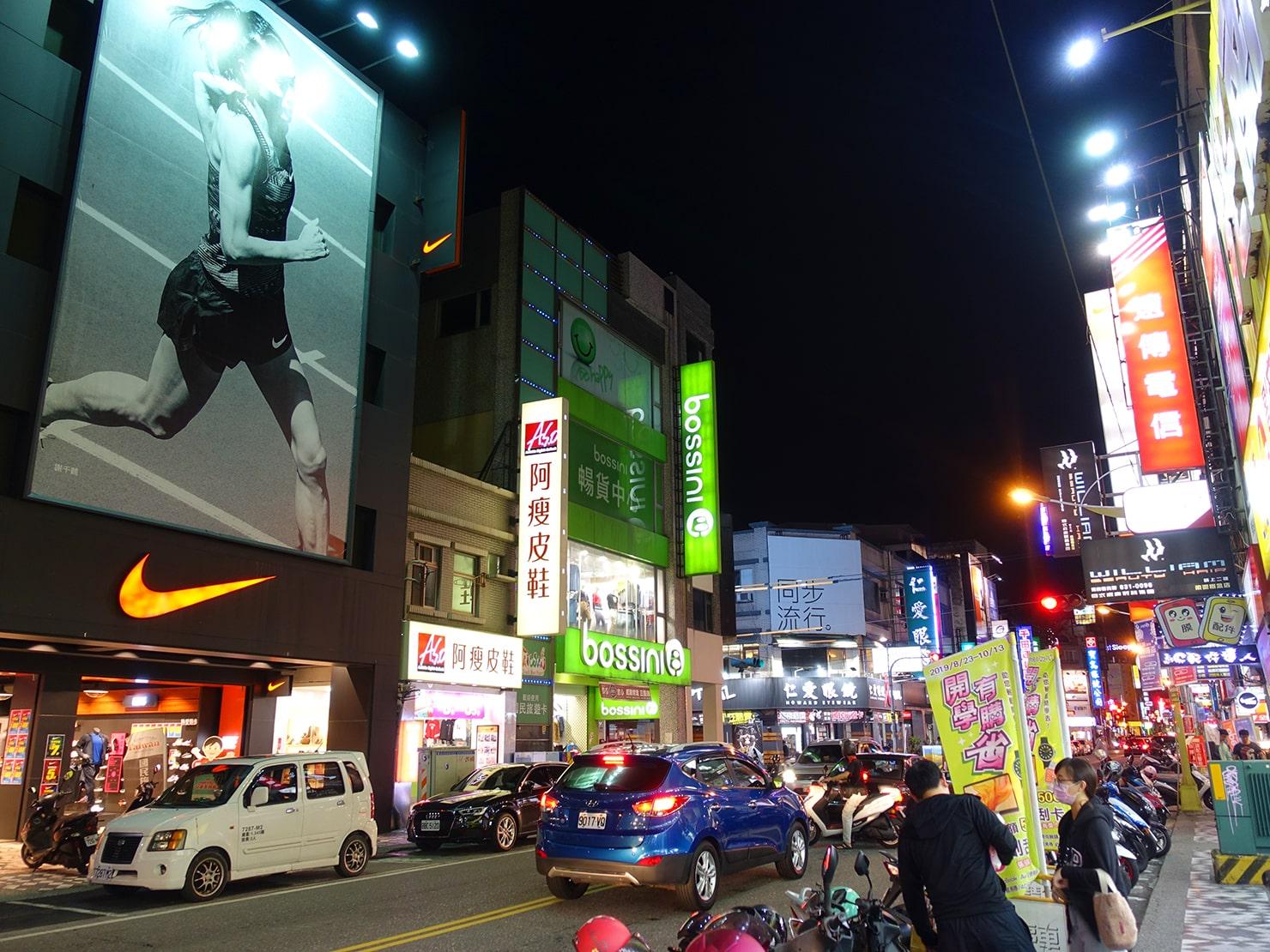 台湾・花蓮のおすすめ観光スポット「金三角商圈」