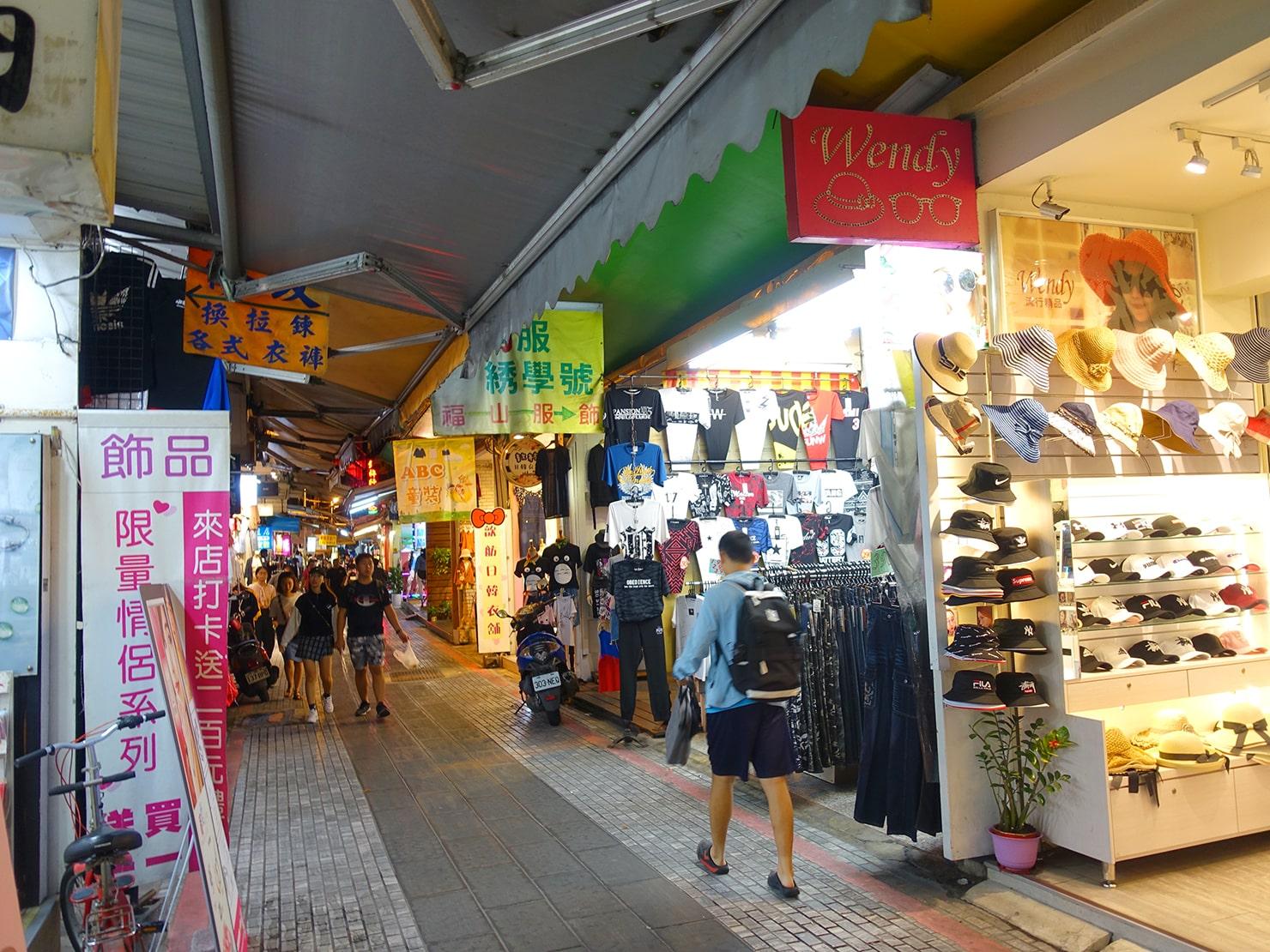 台湾・花蓮のおすすめ観光スポット「金三角商圈」の小さなショップが並ぶ通り
