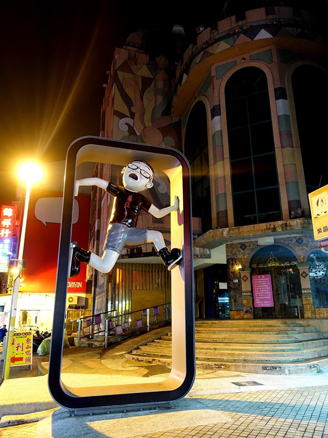 台湾・花蓮のおすすめ観光スポット「金三角商圈」に置かれたDUNCAN DESIGNのオブジェ